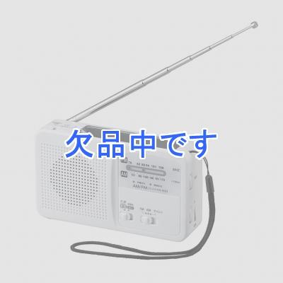YAZAWA(ヤザワ)  BS901WH