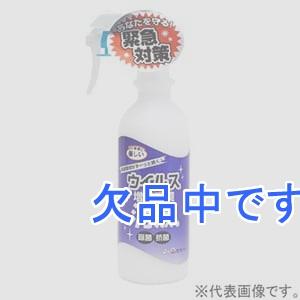 染めQテクノロジィ  ウイルスゾウショクカンキョウショウメツ300ML