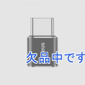 BASEUS(ベースアス)  DCAMOTG01