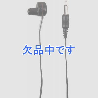 YAZAWA(ヤザワ)  TR101BK