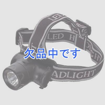 YAZAWA(ヤザワ) 0.5WスーパーLEDコンパクト防雨ヘッドライト LZ41BK