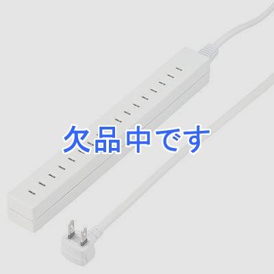 YAZAWA(ヤザワ)  H85015WH