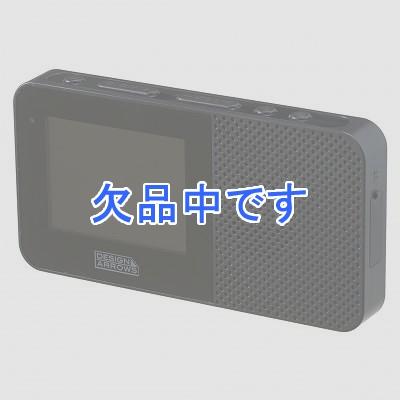 YAZAWA(ヤザワ)  TV05BK