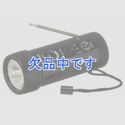 YAZAWA(ヤザワ)  LL85BK