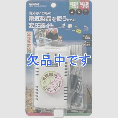 YAZAWA(ヤザワ)  HTDC130240V21075W