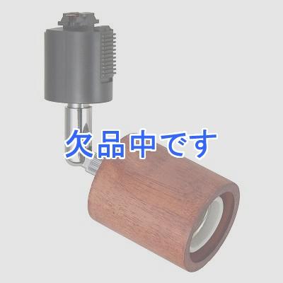 YAZAWA(ヤザワ) ウッドヌードスポットライト(ダクトレール用) シリンダー ダークウッド 電球なし(1灯) Y07LCX60X01DW