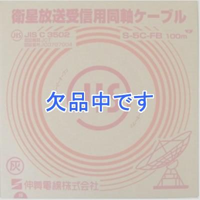 伸興電線  S5CFB(ハイ)×100m