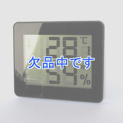 YAZAWA(ヤザワ) デジタル温湿度計 ブラック DO01BK