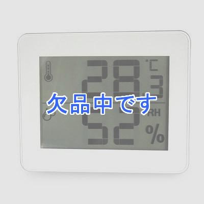 YAZAWA(ヤザワ) デジタル温湿度計 ホワイト DO01WH