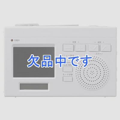 YAZAWA(ヤザワ)  TV02WH