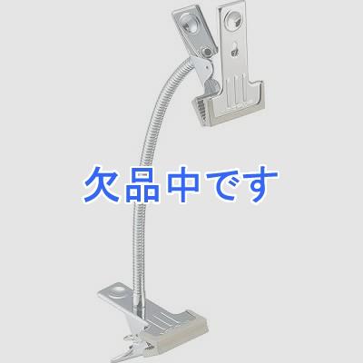 YAZAWA(ヤザワ)  CLW1