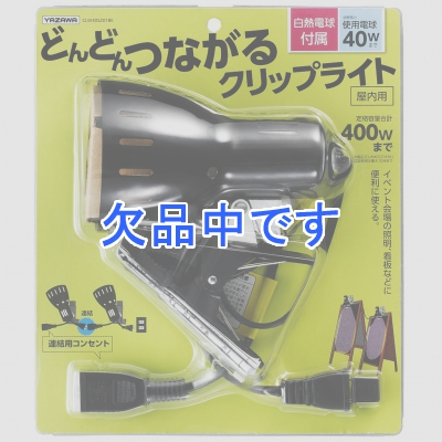 YAZAWA(ヤザワ)  CLW40SZ01BK