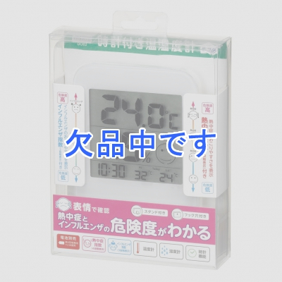 YAZAWA(ヤザワ)  DO02WH