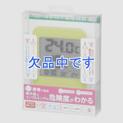 YAZAWA(ヤザワ)  DO02GR