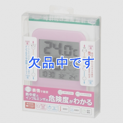 YAZAWA(ヤザワ)  DO02PK