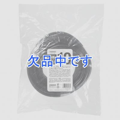 YAZAWA(ヤザワ)  H7RP1010BK