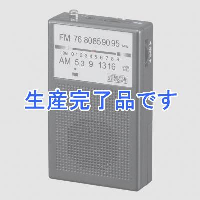 YAZAWA(ヤザワ)  RD21BK