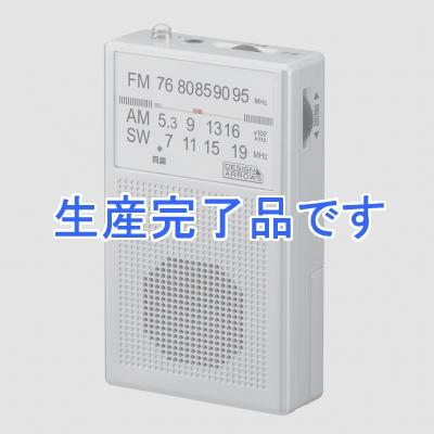 YAZAWA(ヤザワ)  RD22SV