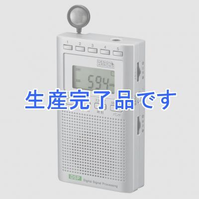 YAZAWA(ヤザワ)  RD24SV