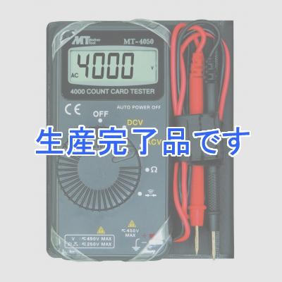 YAZAWA(ヤザワ)  MT-4050-Y