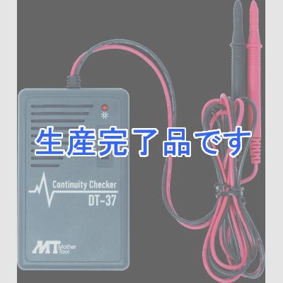YAZAWA(ヤザワ)  DT-37-Y