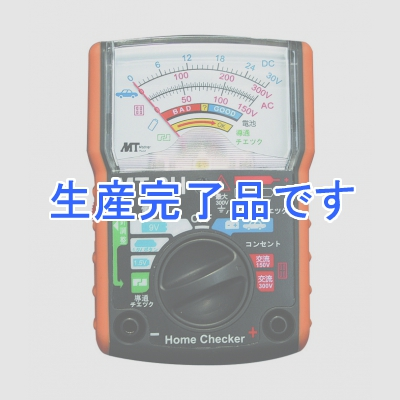 YAZAWA(ヤザワ)  MT-3H-Y