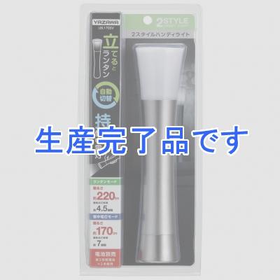 YAZAWA(ヤザワ)  L8L170SV