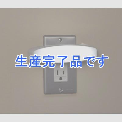 YAZAWA(ヤザワ) ■【在庫限り!更に値下げしました】省電力冷陰極管蛍光灯ナイトライト NL6WH