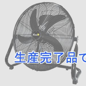 ホノベ電機  RDYF451BK