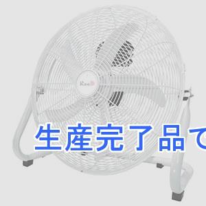 ホノベ電機  RDYF451WH