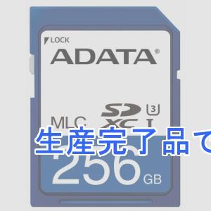 マザーツール  IDC3B-256GM