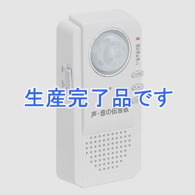 YAZAWA(ヤザワ)  SE53