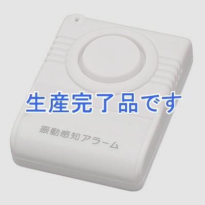 YAZAWA(ヤザワ)  SE10