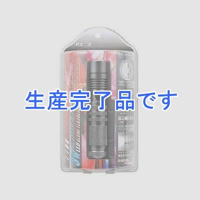 YAZAWA(ヤザワ)  LH23CH