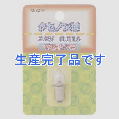 YAZAWA(ヤザワ)  XN221P