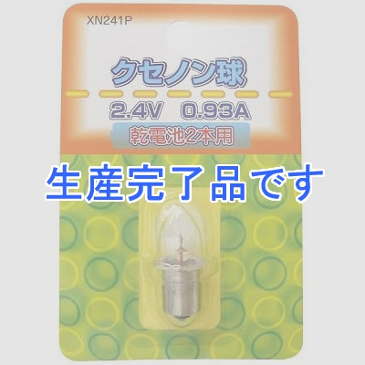 YAZAWA(ヤザワ)  XN241P