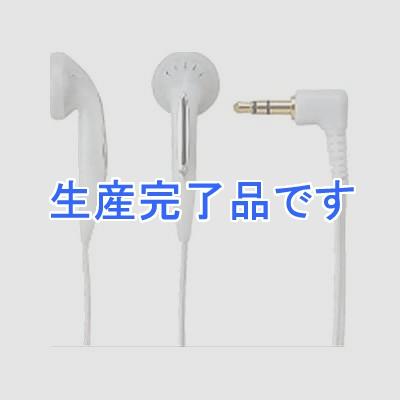 YAZAWA(ヤザワ) 【在庫限り】ELPステレオイヤホン クリアホワイト 1.2m TS100CW