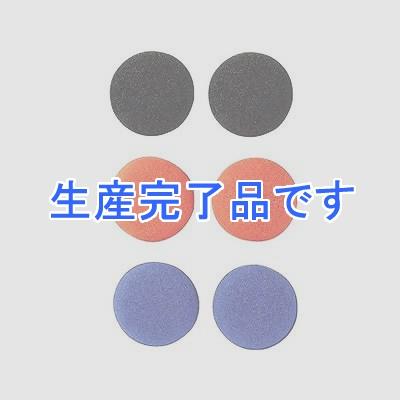 YAZAWA(ヤザワ)  TYP2
