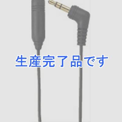 YAZAWA(ヤザワ)  TK203