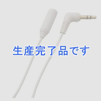 YAZAWA(ヤザワ)  TK203W