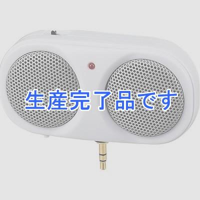 YAZAWA(ヤザワ)  VRS203W