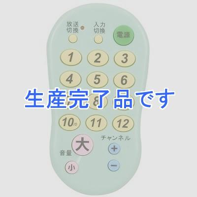 YAZAWA(ヤザワ)  RC17YG