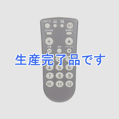 YAZAWA(ヤザワ)  RC22BK