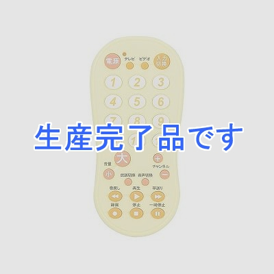YAZAWA(ヤザワ)  RC20LY