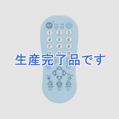 YAZAWA(ヤザワ)  RC21LB