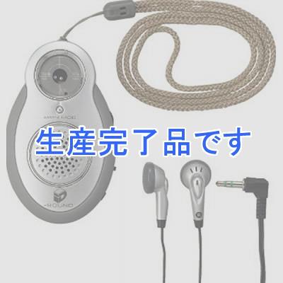 YAZAWA(ヤザワ)  RD2SV