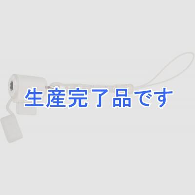 YAZAWA(ヤザワ)  MCN10WH