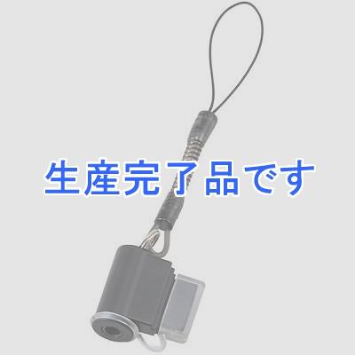 YAZAWA(ヤザワ)  MCN11BK