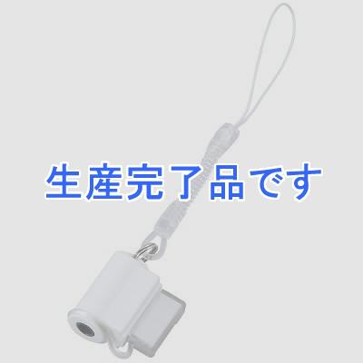 YAZAWA(ヤザワ)  MCN11WH