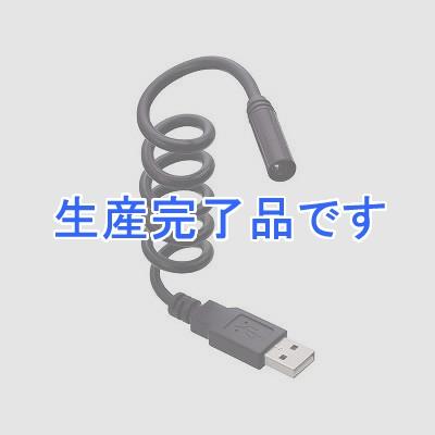 YAZAWA(ヤザワ)  UOA201BK